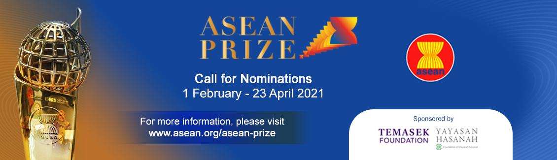 https://tesdaxi.com/wp-content/uploads/2021/03/ASEAN-Prize_Feb-1-Apr-23-2021.jpg